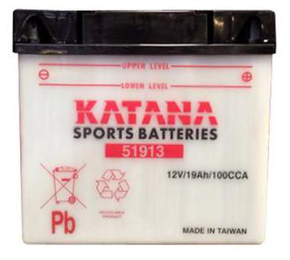 51913 BMW KATANA Motorcycle Battery
