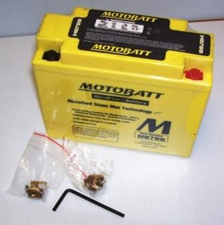 Motorcycle Battery MB7BB Motobatt Quadflex Battery