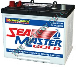 MFM50 Marine Battery 800mca (FREE DELIVERY, no Rural tickets)