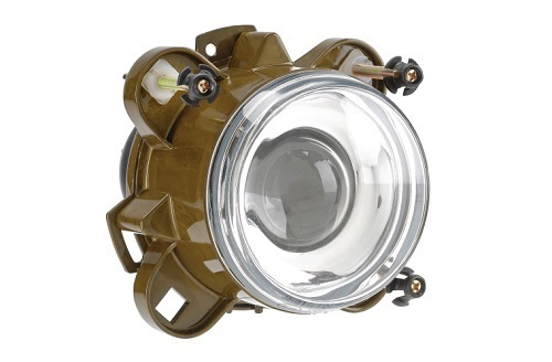 Low Beam Headlamp Assembly 12 Volt 55W (free delivery)