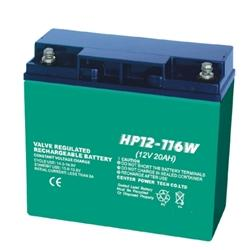 12volt 20a/h 116w High Output AGM Battery (FREE DELIVERY, no Rural tickets)